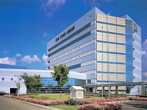 東邦銀行事務センター