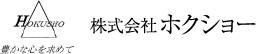 株式会社ホクショー(福島県福島市)